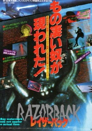 razorback jap 2
