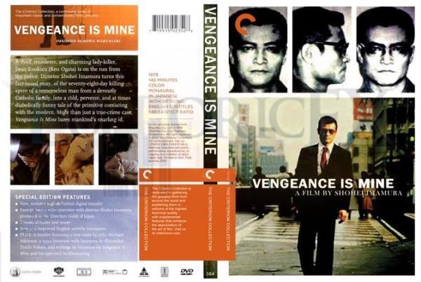 vengeance is mine 2