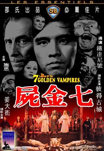 Legend_Seven_Golden_Vampires_002