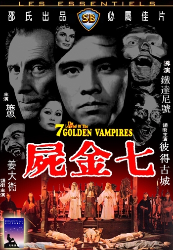 Legend_Seven_Golden_Vampires_002
