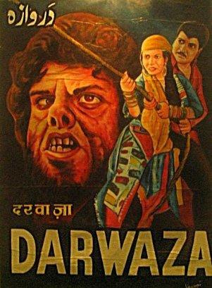 darwaza-1978-india-ramsay-brothers
