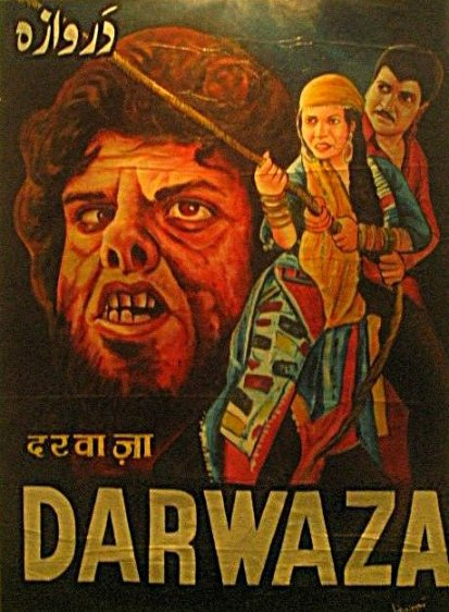 darwaza-1978-india-ramsay-brothers