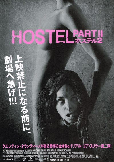 hostel part II japanese poster