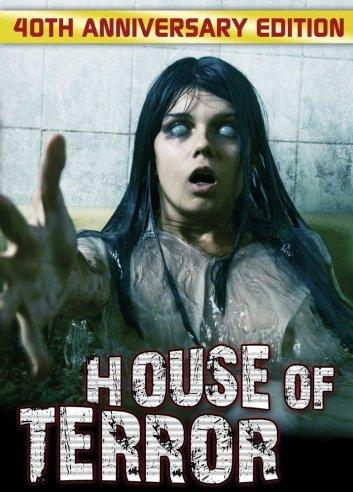 house of terror dvd 40th anniversary