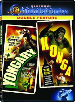 yongary + konga MGM DVD