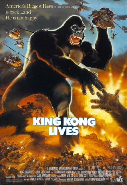 King-Kong-Lives-poster