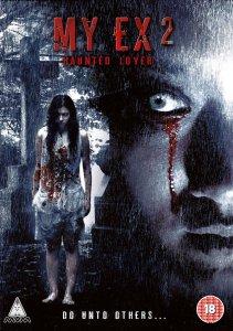 my-ex-2-haunted-lover-mvm-dvd