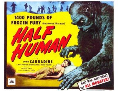 12344__x400_half_human_poster_01