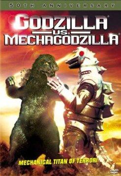GodzillaMechaGodzillaDVD