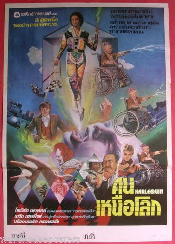 harlequin thai poster