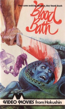 blood-bath-aka-reazione-a-catena-twitch-of-the-death-nerve-vhs-cover-video-nasty