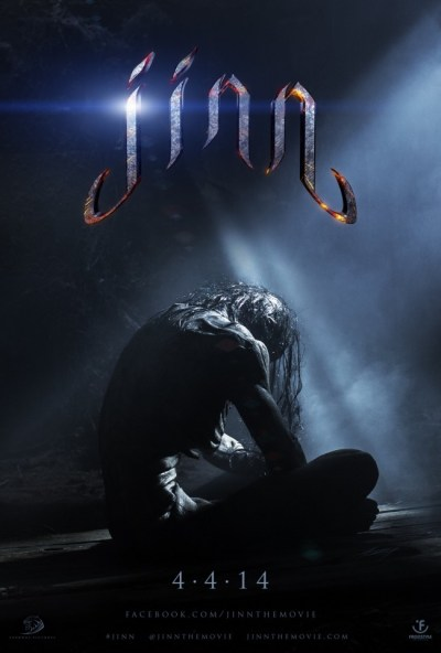 Jinn-2014-Movie-Poster-650x962