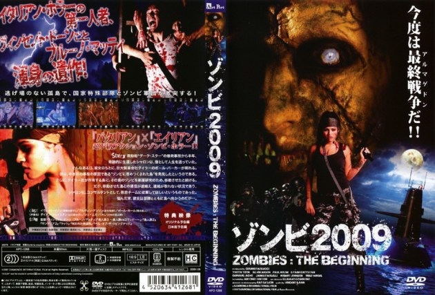 zombies_the_beginning_jprdvd01