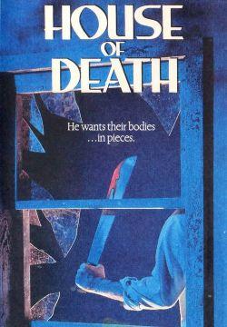 Death-Screams