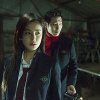 Mourning Grave - South Korea, 2014 - reviews