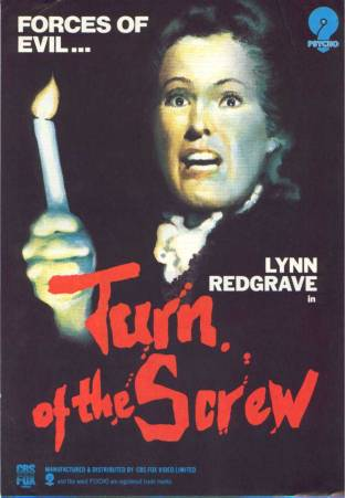 turn_screw_poster