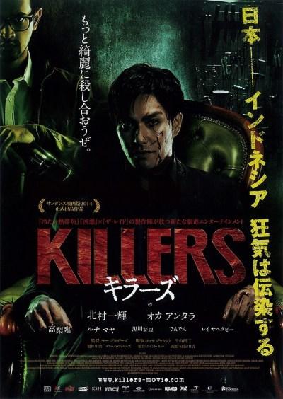 killers-affiche-52cd7942434a9