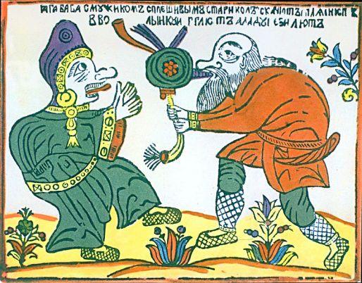 babayaga11