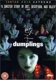 Dumplings-2004-Asia-Extreme-DVD