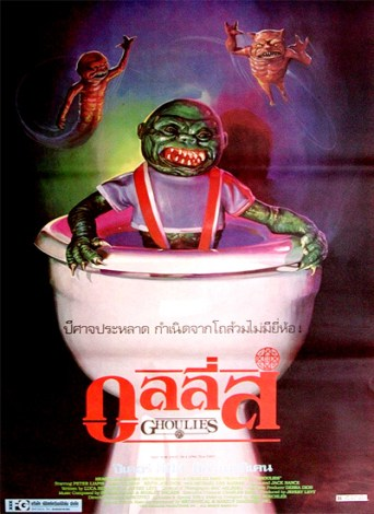 ghoulies-thai-poster