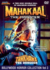 Mahakaal-The-Monster-Mondo-Macabro-DVD