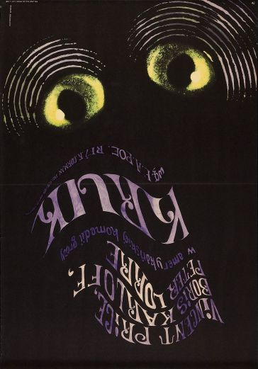 raven_1963_poster_04