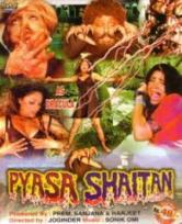 Pyasa-Shaitan-1984-1