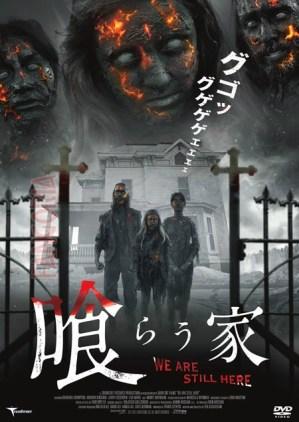 wash-japan-poster