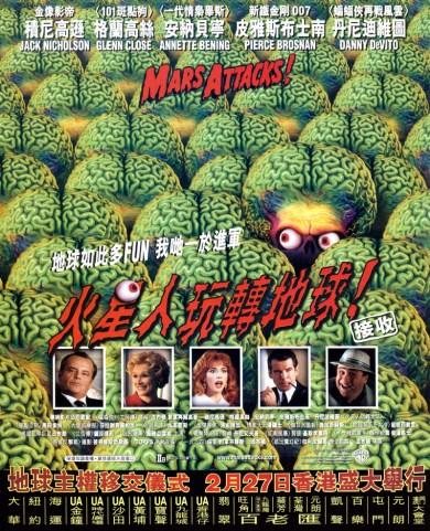 marsattacks_poster