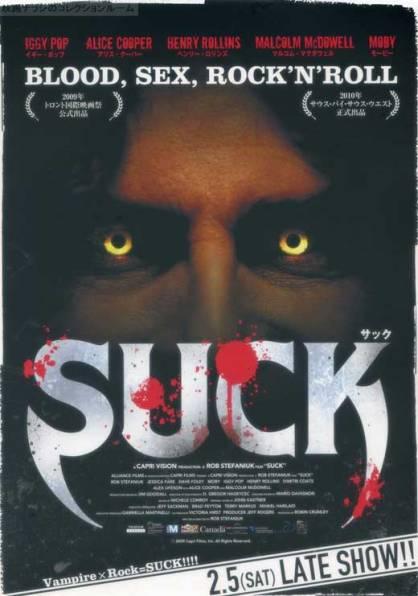suck-movie-poster-2009-1020696245