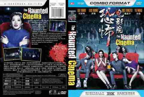 792-Nl6BD-the-haunted-cinema-2014