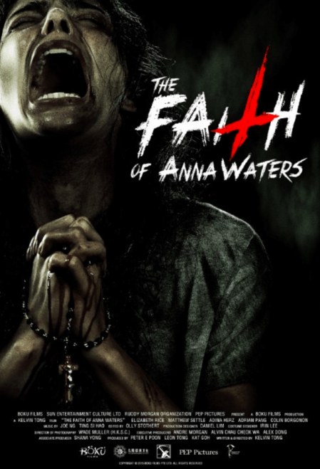 The-Offering-The-Faith-of-Anna-Waters-poster