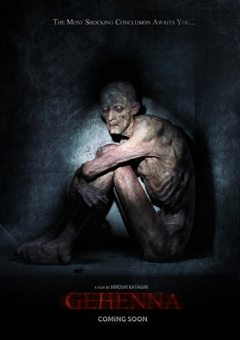 gehenna-where-death-lives-2016-horror-movie