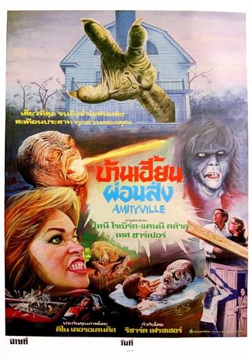 amityville-3d-thai