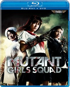 mutant-girls-squad-well-go-usa-blu-ray