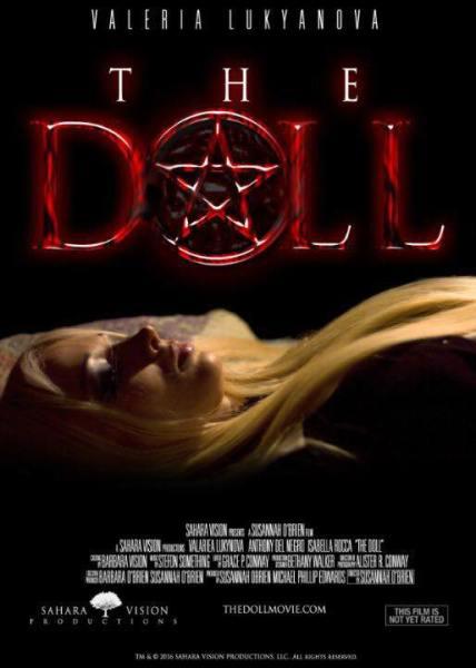 the-doll-2016-horror-film-alt-poster