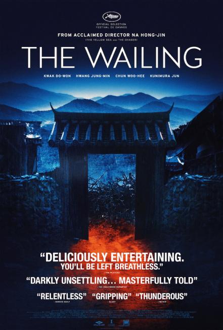 the-wailing-poster-hong-jin-na
