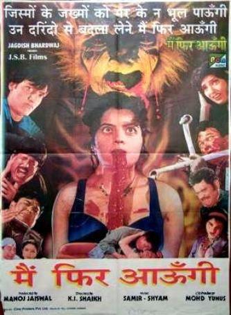 2-horror-movie-poster