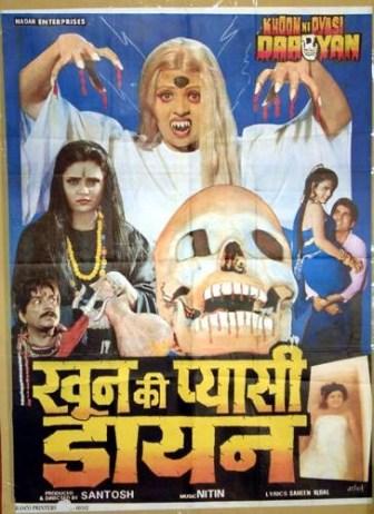 c-grade-movie-posters
