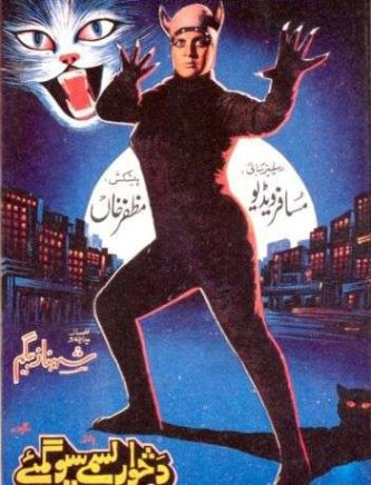pakistani-films-7