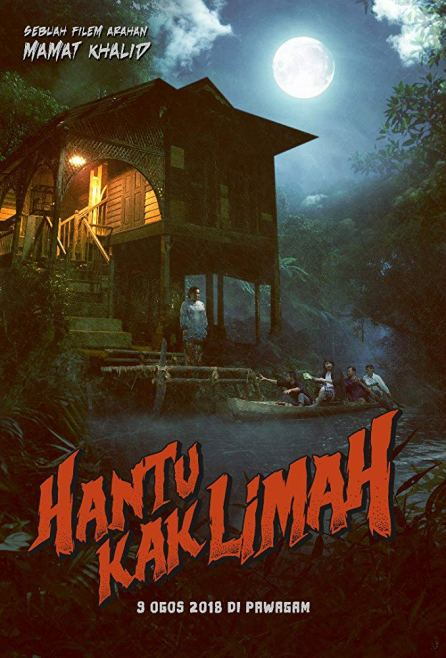 Hantu Kak Limah Malaysia 2018 Overview Movies And Mania