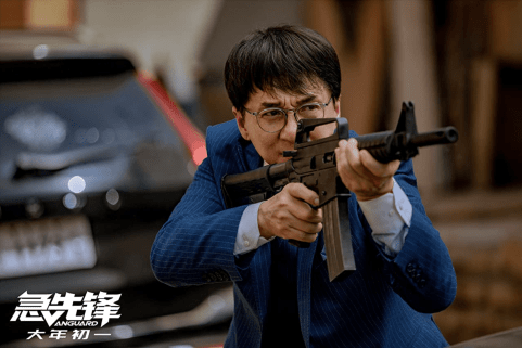 Vanguard 2020 Preview Of Jackie Chan Actioner Movies And Mania