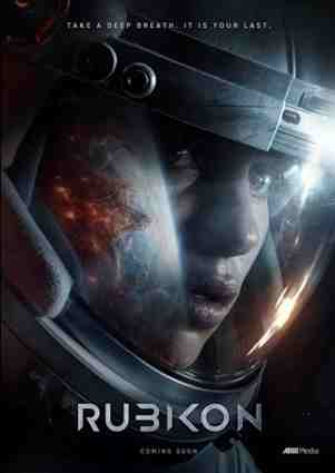 Rubikon-movie-film-sci-fi-space-station-toxic-fog-Austrian-2021-Julia-Franz-Richter-poster