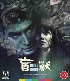 Blind-Beast-movie-film-Japanese-horror-1969-Arrow-Video-review-reviews