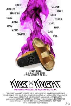 King-Knight-movie-film-pagan-comedy-Richard-Bates-Jr-2021-poster