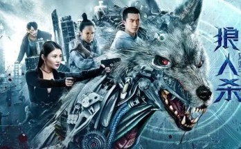 We-Are-Werewolves-movie-film-sci-fi-action-horror-2021-6