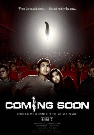 Coming-Soon-movie-film-horror-Thai-2008-review-reviews-โปรแกรมหน้า-วิญญาณอาฆาต-2