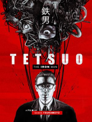 Tetsuo-The-Iron-Man-movie-film-cyberpunk-sci-fi-horror-1989-review-reviews-1