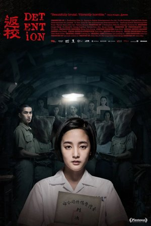Detention-movie-film-Taiwanese-2019-review-reviews-poster