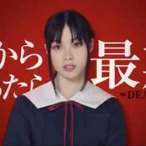 かぐや様は告らせたい(映画)早坂愛役キャストは誰?キャラクターや役割など!